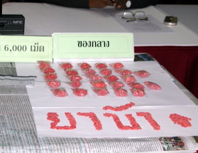High-tech drug detectors too expensive for Phuket | The Thaiger