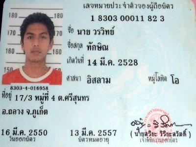 Phuket Police investigate mystery crash fatality | The Thaiger