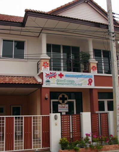 Phuket Red Cross to raffle Bt2.5mn house | The Thaiger
