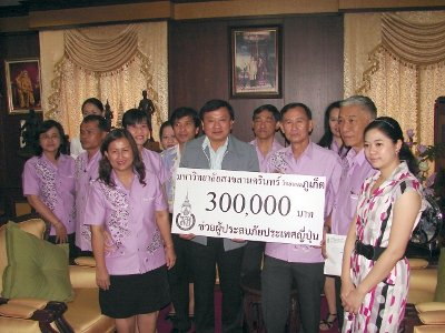Phuket relief fund for Japan grows   The Thaiger