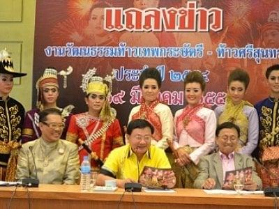 Phuket gears up for Heroines' Festival 2011 | The Thaiger
