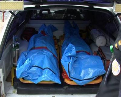 Phuket man shoots wife, kills self | The Thaiger