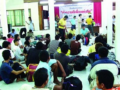 Drug Rehab: Phuket 'camp' for first-time offenders   The Thaiger