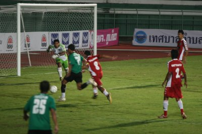 FC Phuket crush Ranong 5-0 | The Thaiger