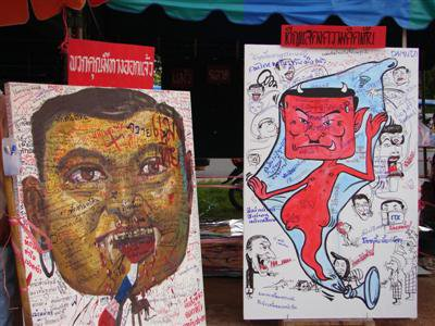 Local PAD commends Phuket red shirts, but issues warning | The Thaiger