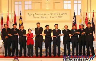 Asean summit not coming to Phuket | The Thaiger