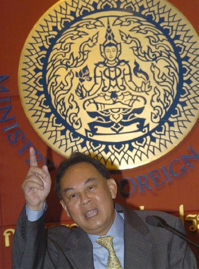 Asean summit postponed until October | The Thaiger
