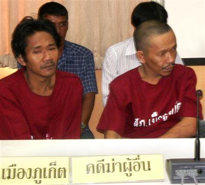 Phuket Police arrest brothers for Rassada slaying | Thaiger