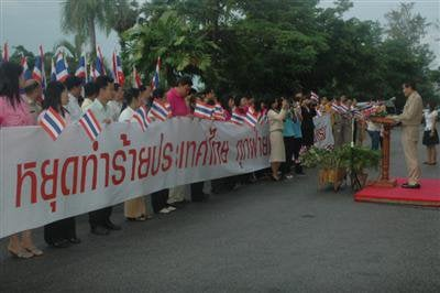 Phuket Governor leads pro-peace rally | The Thaiger