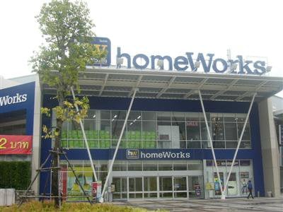 Phuket Job Fair returns to HomeWorks | The Thaiger