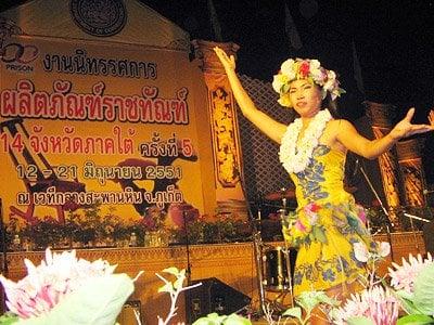 Prison Products Fair underway in Phuket | The Thaiger