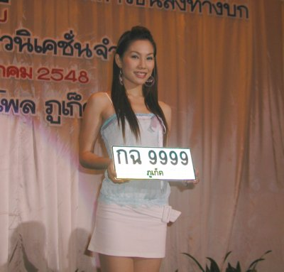 September auction of lucky license plates | The Thaiger