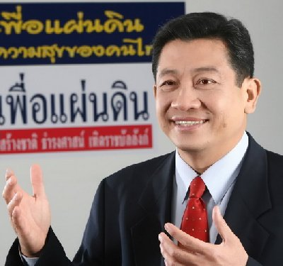 Thailand prepares for earthquakes | The Thaiger