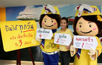 One-Two-Go to launch new Phuket flight | The Thaiger
