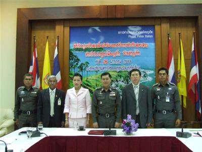 Mediation rooms officially open at Phuket City Police Station | The Thaiger