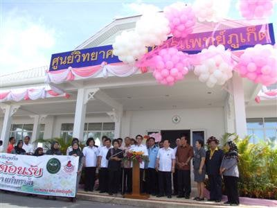 New medical science center opens in Phuket | The Thaiger