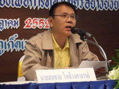Dasta seeks listing for all of Phuket | The Thaiger
