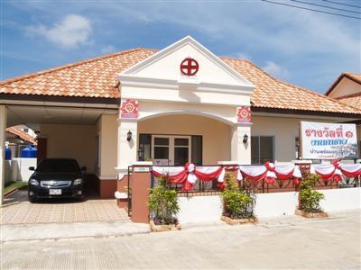 Winner of Phuket Red Cross raffle announced | The Thaiger