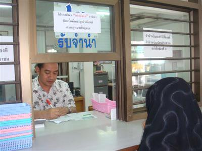 Phuket pawnshops busy in April | The Thaiger