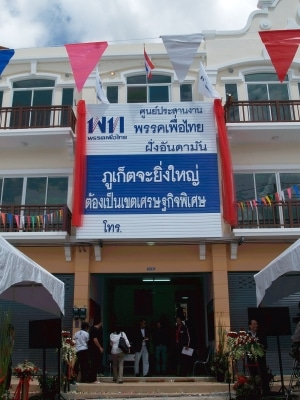 Pheu Thai opens office in Phuket | The Thaiger