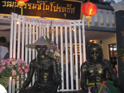 "Phuket ""Local Food Fair' ends tonight 
