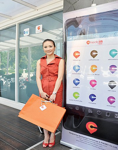 Phuket Business: Uncertain future for electronic billboards | The Thaiger