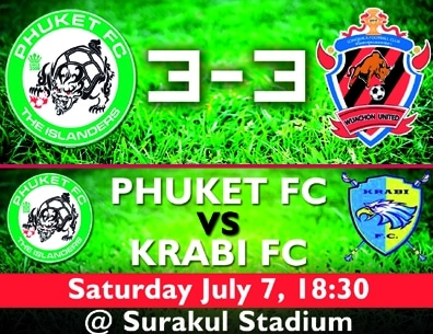 Phuket FC draw Bulls, ready for derby match | The Thaiger