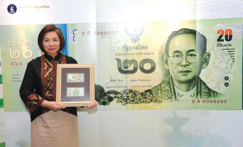 Phuket Business: B28bn worth of 20-baht notes to get exchanged   The Thaiger