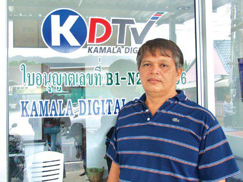 Kamala cable company offers optical, digital coverage | The Thaiger