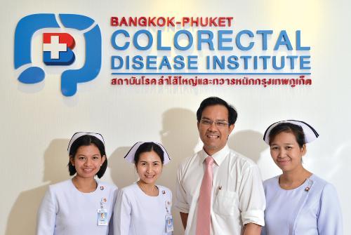 Bangkok Hospital Phuket making strides towards specialized health care | Thaiger