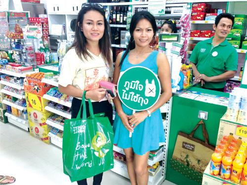 Tesco says no to plastic bags with new store in Phuket | Thaiger