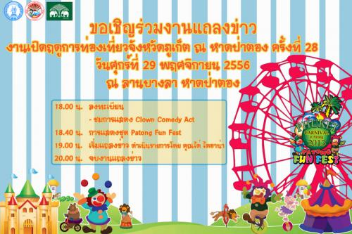 Patong eyes giant Ferris wheel to get Phuket high season rolling | The Thaiger