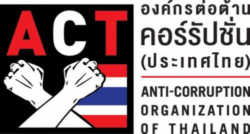 Corruption in Phuket: Is there now hope for a cure?   The Thaiger