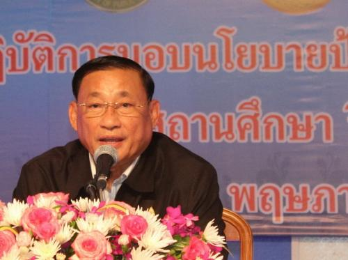 Education Ministry launches nationwide drug-free schools campaign in Phuket | The Thaiger