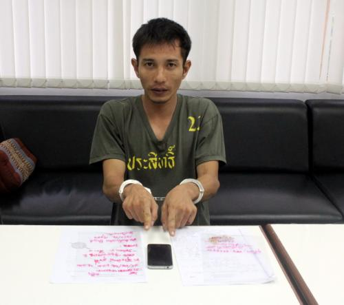 Phuket man steals from women to pay for women | The Thaiger