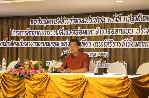 Phuket pushes for new road to Freedom | The Thaiger