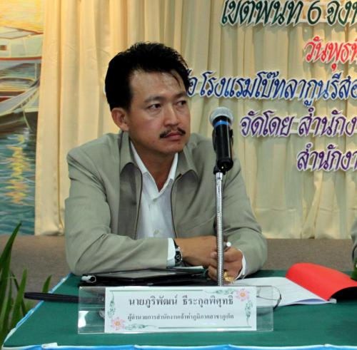 Marine officials urge Phuket boat owners to be vigilant | The Thaiger