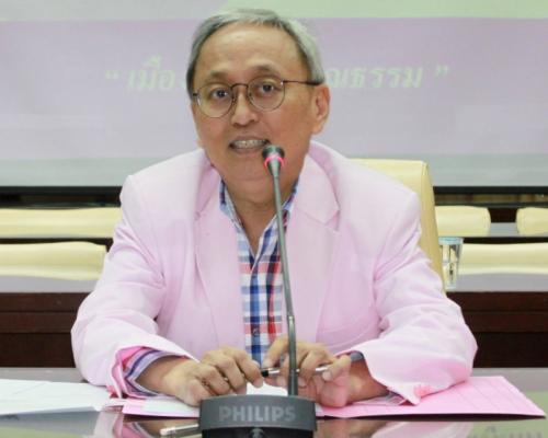 Phuket to spend B60mn on flood defense | The Thaiger