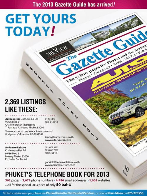 Phuket's Yellow Pages / Business Directory now on sale | The
