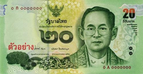 New 20-baht banknote to launch in Phuket on April 1 | The Thaiger
