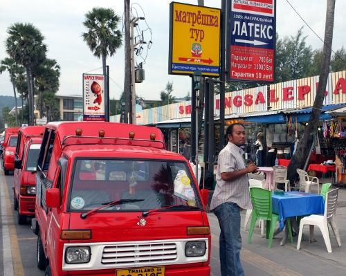 Blockade-sparked tour counter blitz, 'well received' | Thaiger