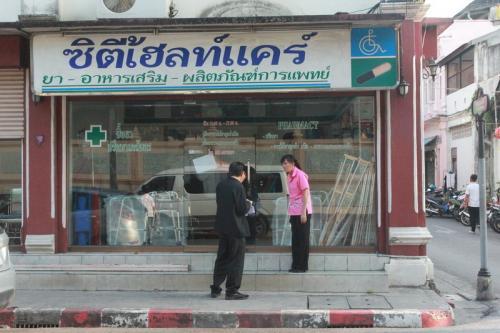 Bangkok tip-off prompts Phuket abortion pharmacy shutdown | The Thaiger