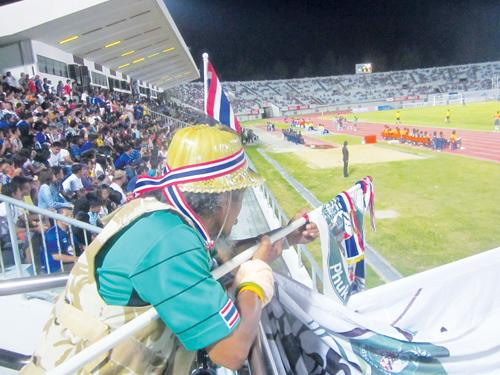 Phuket Sports: Trouble on the terraces | The Thaiger