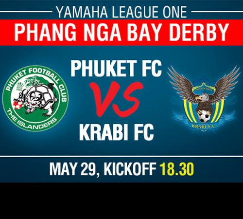 Phuket FC look to swoop down on Krabi Andaman Eagles tonight | The Thaiger