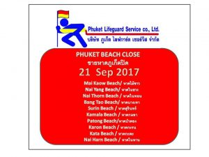 Beaches and underpass closed (for different reasons)   News by Thaiger