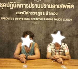 Cleaning up Patong. 12 arrested for drug possession in Phuket | News by Thaiger