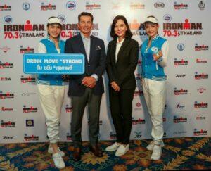 Ironman 70.3 Thailand returns to Phuket   News by Thaiger