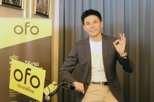 Phuket share-bike kicks off | News by Thaiger