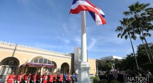 Thailand unfurls National Flag Day   News by Thaiger