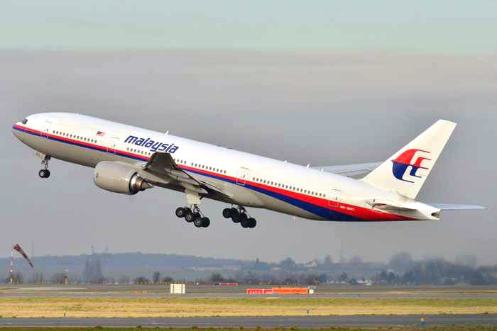 """""""Unacceptable… for such a large commercial aircraft to be missing""""   The Thaiger"""